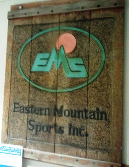 Old school EMS logo in the foyer of the their HQ