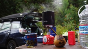 Early morning Gourde of Yerba Mate in the Wasatch of Utah